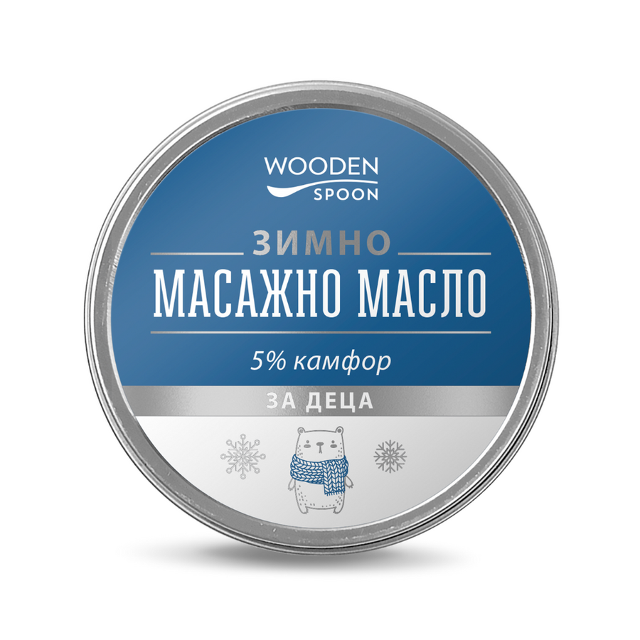 Зимно Масажно Масло За Деца, Wooden Spoon, 60ml